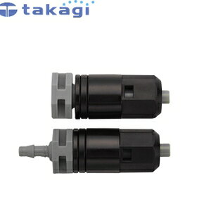 タカギ 簡単水やりシステム GKJ107 散水接続パーツ 点滴チューブスリム用ジョイントセット【在庫有り】