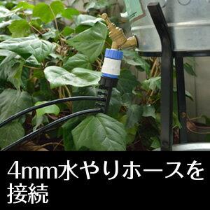タカギGKJ111簡単水やりシステム接続パーツ5分岐コネクター4mm×5