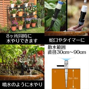 タカギGKK102簡単水やりシステム水やりスターターキット(鉢植え・プランター用)※水やりタイマー別売り【在庫有り】