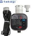 タカギ GTA211 簡単水やりシステム かんたん水やりタイマー 雨センサー付【在庫有り】【あす楽】