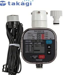 タカギ 簡単水やりシステム GTA211 散水かんたん水やりタイマー 雨センサー付【在庫有り】