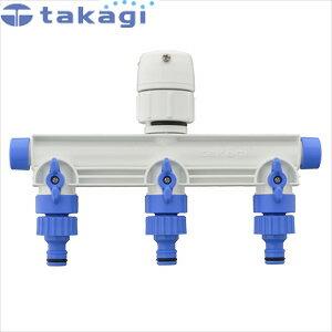 タカギ 簡単水やりシステム GWF11 3分岐蛇口ニップル【在庫有り】【あす楽】