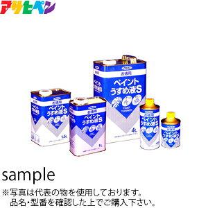 アサヒペン お徳用ペイントうすめ液S 1.5L :AP1772