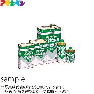 アサヒペン お徳用ラッカーうすめ液S 400ml :AP1776