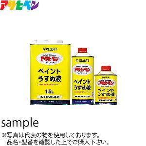アサヒペン ペイントうすめ液 100ml :AP5012