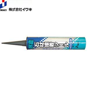 アイネット 耐震石材接着シール グレー 333ml(カートリッジ) :BN0118