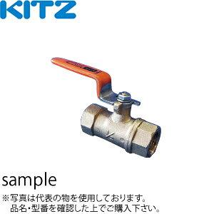 キッツ(KITZ) Tボールバルブ 400型 T2 :IV0088