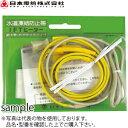 日本電熱 SH-15 水道凍結防止帯(15m) I.F.Tヒーター給水管・給湯管兼用タイプ 保温テープ付 :KI0075