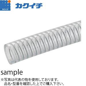 カクイチ サクションホース(インダススパイラル) GM2-50×20m :KI9008[送料別途お見積り]