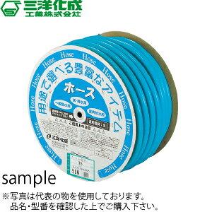 三洋化成 園芸用 スーパー耐圧ホース ドラム巻 15mm×50m ブルー :NG1595
