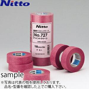 日東電工 スーパーシーリングマスキングテープ No.727 赤2P[2巻入] 50mm×18m :NV0650