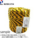 ダイヤ印標識ロープ(トラロープ) #12mm×約30m :PC0340
