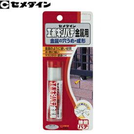 セメダイン エポキシパテ 金属用 HC-116 60g :SD0227