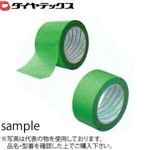 ダイヤテックス パイオラン塗装養生テープ Y-09GR-25 25mm×25m(20巻)【在庫有り】【あす楽】
