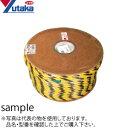 ユタカメイク 標識ロープ(トラロープ) ドラム巻 RY-1 9mm×150m :YM4201