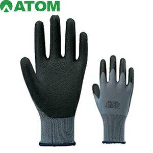 アトム 背抜き手袋 ケミソフト 超グリ No.1650 Mサイズ :AG0268