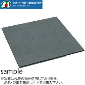 アオイ化学工業 アオイタイトF 硬度20 ゴム質発泡体目地板 1m×1m 厚さ10mm :AO9790[送料別途お見積り]