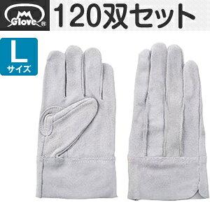 富士グローブ 皮手袋 牛床皮 背縫い EX-600 Lサイズ[1716] 1箱120双セット :FG0026