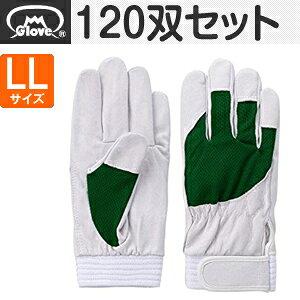 富士グローブ 皮手袋 アスリート F-505 豚皮クレスト グリーン LLサイズ[5889] 1箱120双セット :FG8904