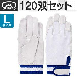 富士グローブ 皮手袋 豚皮甲メリヤス マジック付 EX-234 Lサイズ[5914] 1箱120双セット :FG0022