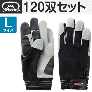 富士グローブ 高グリップ手袋 シンクログリップ SC-705 Lサイズ[7716] 1箱120双セット :FG1603
