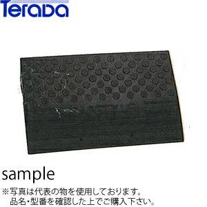 iwa-2013-284-No.5342