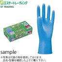 エステー ニトリル使いきり手袋(粉つき) 981-100P Mサイズ(24cm) 100枚入 :ST3185 【在庫有り】