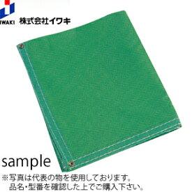 防炎メッシュシート 1.8×3.6m グリーン [1枚入り] :UC0201  【在庫有り】【あす楽】