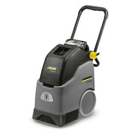 ケルヒャー 業務用手押し式カーペット洗浄機 カーペットクリーナー BRC30/15C 単相100V [個人宅配送不可]
