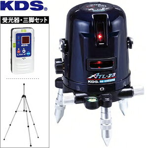 ムラテックKDS レーザー墨出器 ATL-23RSA セット 本体+受光器+三脚
