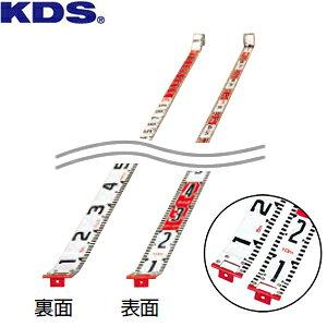 ムラテックKDS 測量『標尺』 KDSロッド60巾 30m R60-30 グラスファイバー製