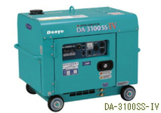 Denyo小型柴油机发电机DA系列DA-3100SS-IV