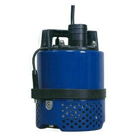 エバラ 自動形 水中ポンプ 50EZA5.45S 50mm 電源:100V 50Hz(東日本用) 荏原製作所 電極式自動形【在庫有り】【あす楽】