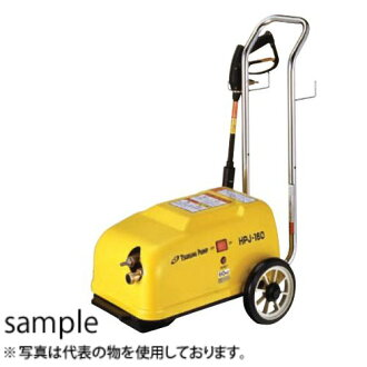 鹤见制造厂(tsurumipompu)高压冲洗机马达型HPJ-160