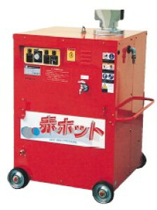 鶴見製作所(ツルミポンプ) 温水高圧洗浄機 HPJ-15HC7 三相200V[個人宅配送不可]