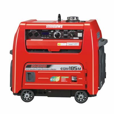 やまびこ(新ダイワ) ガソリンエンジン溶接機 EGW185M-I 185A [個人宅配送不可]【在庫有り】
