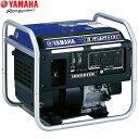 ヤマハ インバーター発電機 EF2500i【在庫有り】