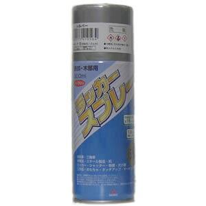 【スプレー】 ラッカースプレー (シルバー/銀色) バラ/1本【在庫有り】