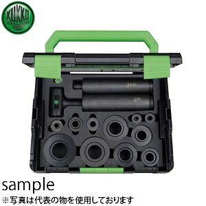 KUKKO(クッコ) 71 ベアリング挿入工具(スチール) フルセット