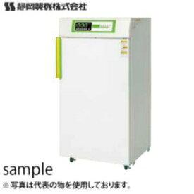 静岡製機 多目的電気乾燥機 ドラッピー DSJ-7A 単相200V DSJ-Aシリーズ DSJ-7-1A [受注生産品][個人宅配送不可]
