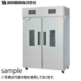 静岡製機 多目的電気乾燥機 ドラッピー DSK-20 単相200V DSKシリーズ DSK-20-1 [受注生産品][個人宅配送不可]