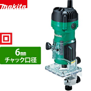 Makita(マキタ)トリマーM373【在庫有り】【あす楽】