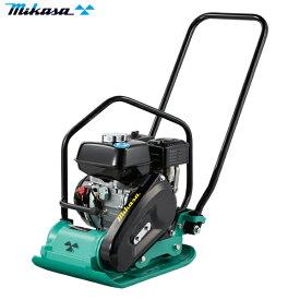 三笠産業 プレートコンパクター MVC-50H [個人宅配送不可][在庫有り]