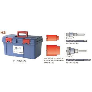 ミヤナガ ポリクリック コア給水キットH 3 (SDSシャンク) H3R