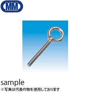 水本機械 ステンレス つば付ロングアイボルト(ブネジ) 鋳造製 品番:LTF-12W 1個価格 (SUS304)