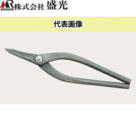 盛光 金切鋏 ハイスM1 マジック270 HSTH-1627