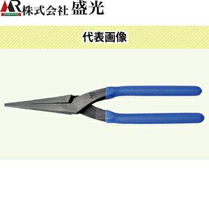 盛光 MR菊絞りペンチ 250 KKPE-0250【在庫有り】【あす楽】