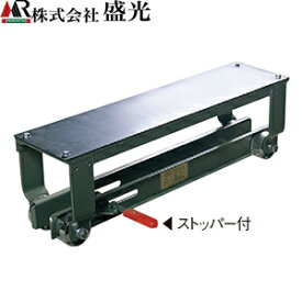 盛光 折板運搬車らくだー(ストッパー付) SPLA-0501