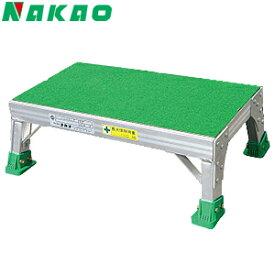 ナカオ(NAKAO) アルミ製 乗降補助踏台 バスステップ BT-17 【在庫有り】【あす楽】