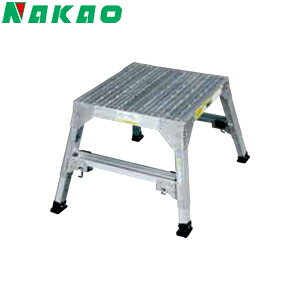 ナカオ(NAKAO) アルミ製 作業台 コンスミニ PD-5 [個人宅配送不可]